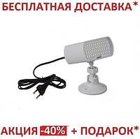 Лампа диско Led Strobe стробоскоп 48 K RGB