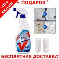 Многофункциональное инновационное чистящее средство Vclean Spot для разных поверхностей
