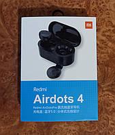 Беспроводные bluetooth наушники Xiaomi Redmi AirDots 4 Black