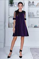 Платье люрекс с паетками