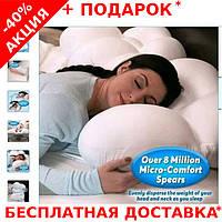 Ортопедическая анатомическая подушка Egg Sleeper для сна с эффектом дегкости