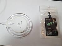 Беспроводное зарядное устройство FANTASY + адаптер андроид ОПТ