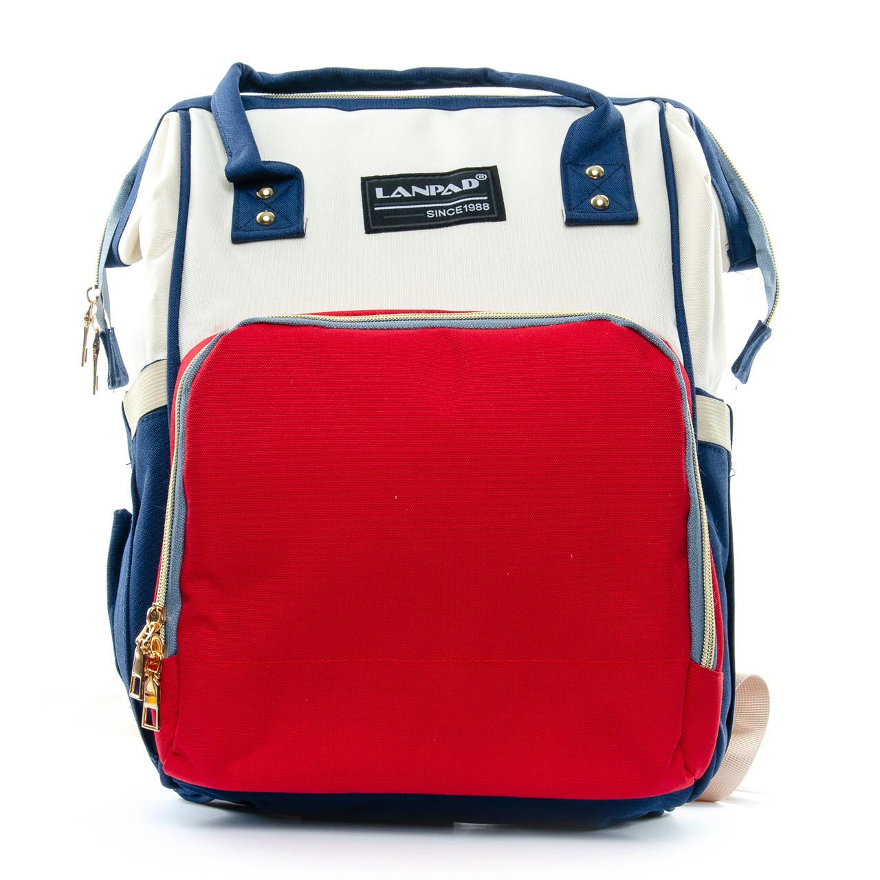 Сумка-рюкзак-органайзер для мамы  Lanpad D900 coral whine синий