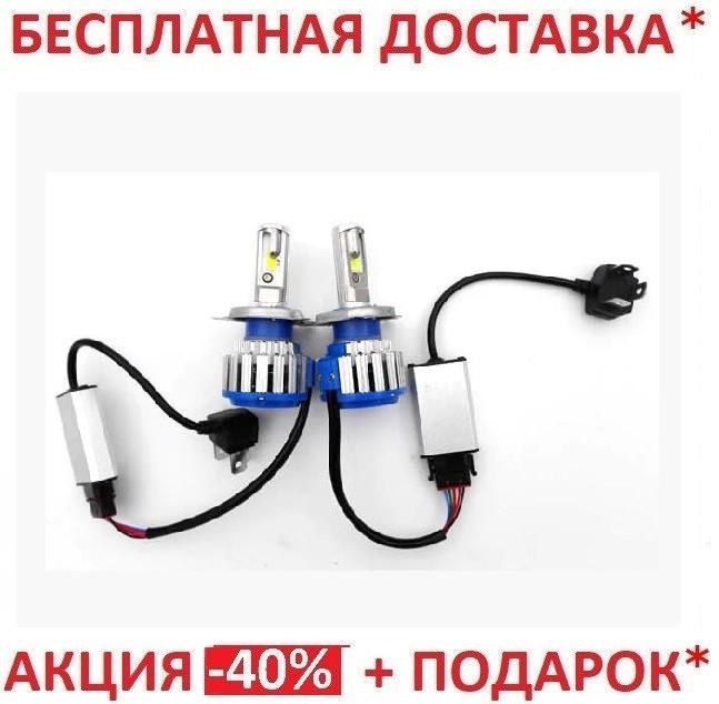 Светодиодные автомобильные лампы T1-H7 Turbo Led