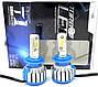 Светодиодные автомобильные лампы T1-H7 Turbo Led, фото 7