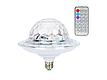 Светодиодный дискошар в патрон LED UFO Bluetooth Crystal Magic Ball E27, фото 2
