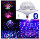Светодиодный дискошар в патрон LED UFO Bluetooth Crystal Magic Ball E27, фото 4