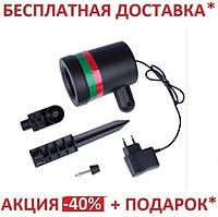 Лазерный звездный проектор BabySbreath Laser Light