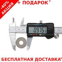 Профессиональный электронный штангенциркуль 150 мм с LCD дисплеем инженерный дизайн для профессионалов