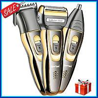 Машинка для стрижки волос Gemei GM-595 3 в 1, Бритва, машинка и триммер Джемей + подарок