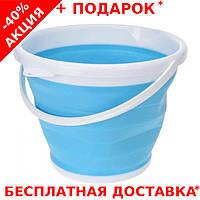 Складное туристическое ведро Collapsible Bucket 5 литров