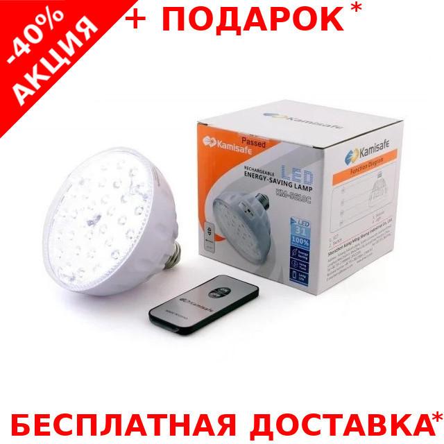 Светодиодный светильник аварийного освещения KAMISAFE KM-5601C на 24 диода