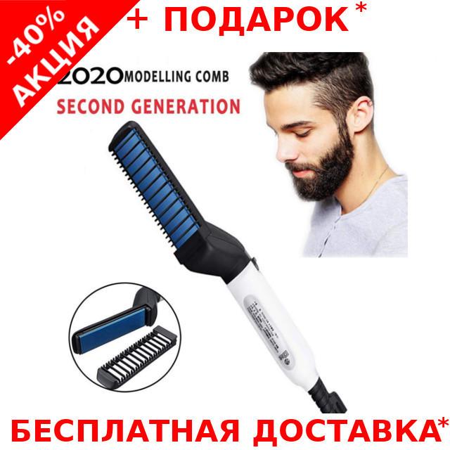 Стайлер для укладки MAN FB-168 расческа выпрямитель утюжок для мужчин