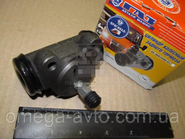 Циліндр гальмівний робочий ГАЗ 31029 задній d25мм (ГАЗ) 3102-3502040