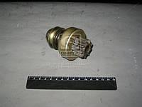 Привод стартера ЗИЛ (БАТЭ). СТ230К-3708600-01
