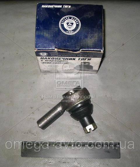 Наконечник рулевой ГАЗ 31029, 3110, 31105 в сборе (ГАЗ) 3102-3414056