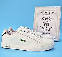 Мужские кроссовки кеды Lacoste Лакоста белые кожа, фото 1