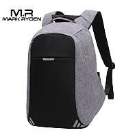 Рюкзак Антивор Mark Ryden c USB разъемом. Качество! Городской, школьный, спортивный. Серый