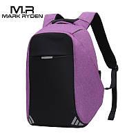 Рюкзак Антивор Mark Ryden c USB разъемом. Городской, школьный, спортивный. Фиолетовый.