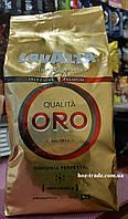 Зерновой кофе Lavazza Qualita Oro  1 кг Италия, 100% арабика, Премиум класс, фото 1