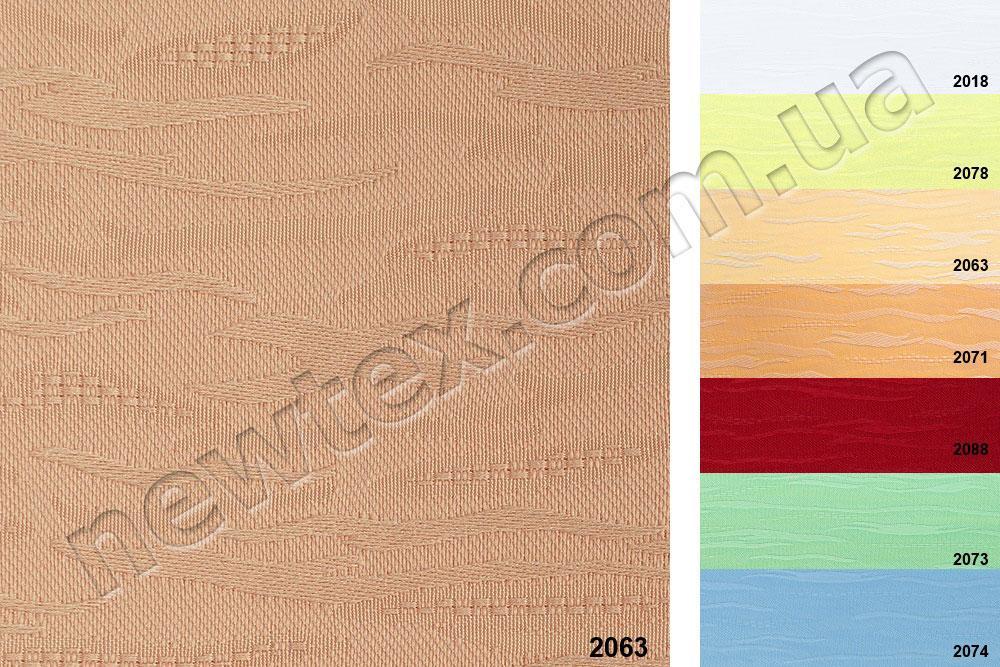 Готовые тканевые ролеты Лазурь (8 цветов)