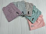 М 4500. Шапка трикотажна меланж для дівчинки Vivatricko, різні кольори, фото 7