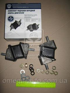 Ремкомплект опори двигуна ГАЗ дв.560, ВАЛДАЙ (подуш.пер.+крепл.), фірм.упак. (покупн. ГАЗ)
