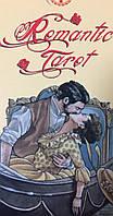 Romantic Tarot   Романтическое Таро