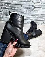 Черные ботинки на каблуке из натуральной кожи