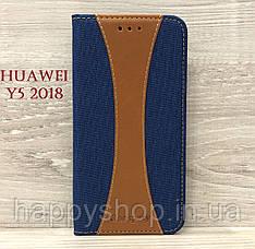 Чехол-книжка Goospery Canvas для Huawei Y5 2018 (Синий)