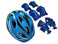 Комплект шлем и защита Sports Helmet размер S-M Синий 2-14 лет с регулировкой по объему (F18476/C34590)