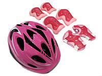 Комплект шлем и защита Sports Helmet размер S-M Розовый 2-14 лет с регулировкой по объему (F18476/C34590)