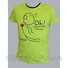 """S/42-44  Парная футболка """"Love Story"""" женская в оранжевом цвете 48"""