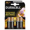 Пальчиковая батарейка duracell АА (LR06), фото 4