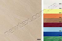 Готовые тканевые ролеты Вода (10 цветов), фото 1
