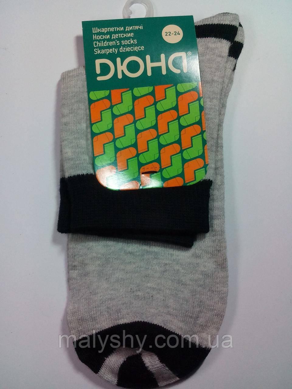 Детские носки демисезонные - Дюна р.22-24 (шкарпетки дитячі) 403-1435-светло-серый