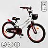 """Велосипед 20"""" дюймов 2-х колёсный R-20010 CORSO, Белый"""