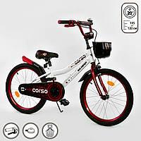 """Велосипед 20"""" дюймов 2-х колёсный R-20010 CORSO, Белый, фото 1"""