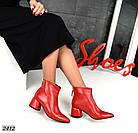 Демисезонные женские ботильоны красного цвета, натуральная кожа, фото 2