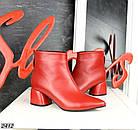 Демисезонные женские ботильоны красного цвета, натуральная кожа, фото 3