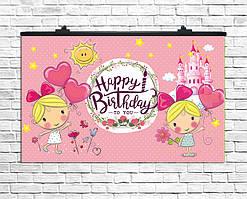 Плакат для праздника Baby розовый, 75х120 см