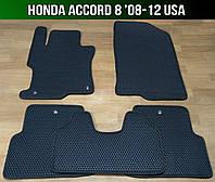 ЕВА коврики на Honda Accord 8 '08-12 USA. Ковры EVA Хонда Аккорд 8 США