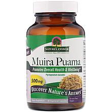 "Муира-пуама Nature's Answer ""Muira Puama"" 500 мг (90 капсул)"