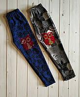 Красивые теплые лосины для детей, штаны, гамаши,см.описание, фото 1