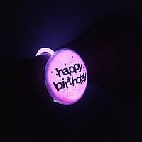 Неоновые светящиеся браслеты SoFun на руку Happy Birthday glowpods, фото 1