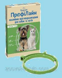 ПрофиЛайн ошейник противоблошиный зеленый для кошек 35 см Природа