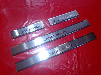 Накладки на пороги Range Rover Sport 2005-2013