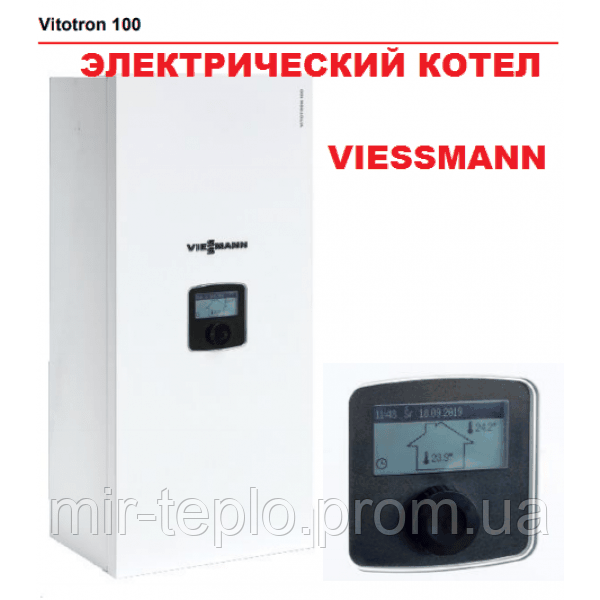 Электрический котел Viessmann Vitotron 100 VMN3-08   ( по скидкам - звоните!)