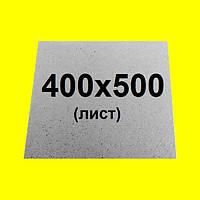 Слюда микроволновой печи 400х500 mm (лист) -УНИВЕРСАЛЬНАЯ