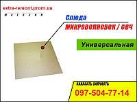 Слюда микроволновой печи 125х200 mm (лист) -Универсальная